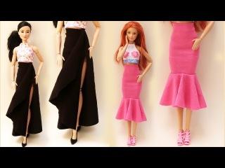 DIY Saia Sereia e Saia com Babados para Barbie e outras Bonecas - Tutorial