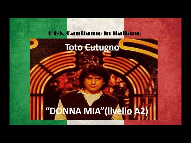 Урок 69 cantiamo in italiano Donna mia Toto Cutugno livello A2