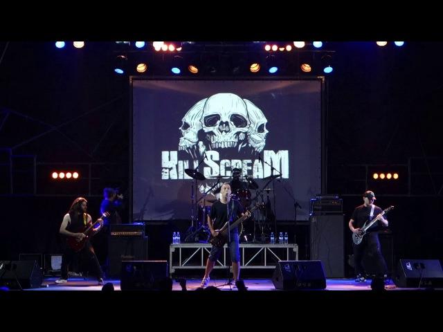 KillScream - K4 (Live at Bingo club, Kiev, 09.02.2018)