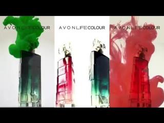 Avon Life Colour. Дай волю цвету