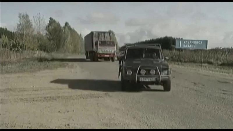 Охота на асфальте 2005 short car chase scene car crash scene