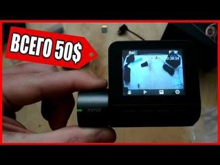 Купил Самый Дорогой Видеорегистратор Xiaomi 70mai PRO И Кайфанул!!!