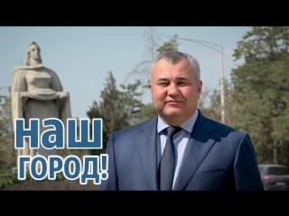 Николай Григоришин – НАШ кандидат! Бельцы- НАШ город!