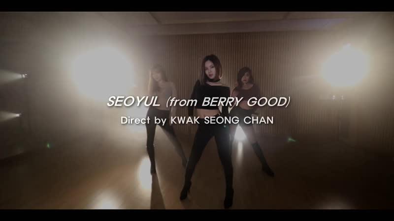 서율 SEOYUL DANCE PERFORMANCE