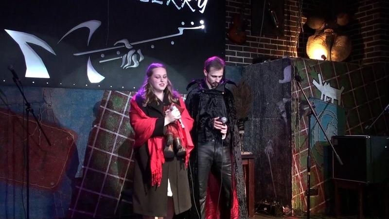 Анастасия Чиркова и Георгий Бицадзе Сапожки из мюзикла Бал вампиров