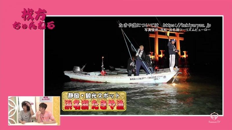 180630 Hirakata Chunnel 05 (Ex-NMB48Ex-AKB48 Ogasawara Mayu)