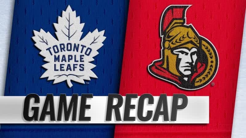 НХЛ регулярный чемпионат Оттава Сенаторз Торонто Мэйпл Лифс 6 2 1 0 3 1 2 1