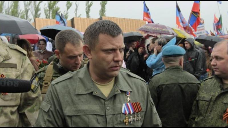 Mord an Donezk - Staats - Chef Verdächtige nennen Drahtzieher Aktueller - Überblick