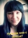 Персональный фотоальбом Марии Козинец
