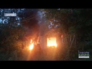 Пожежа на Салтівці: згорів притулок для наркоманів