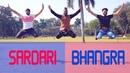 Sardari Bhangra Rajvir Jawanda Way Of Bhangra DJ SSS 2018