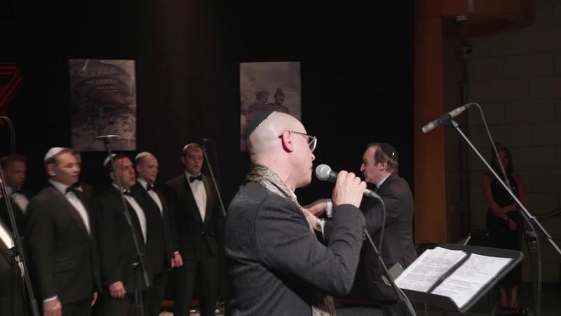 Gosha Zvyagin Aharei Moti The Moscow Male Jewish Cappella concert in Tel Aviv 12th of May 2019