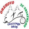 """OREHOVO XC TRIATHLON CHALLENGE """"ORXCTR"""""""