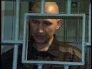 Приговорённые в тюрьме Чёрный Дельфин фильм 4