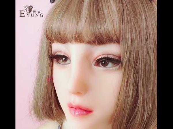 EYUNG latest silicone female mask Emily real show