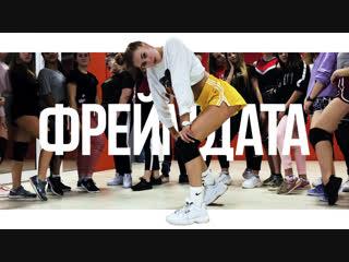 Танцы в Череповце с Полиной Ивановой |  - ФРЕЙМДАТА | Танцевальный Центр ЭЛЕФАНК