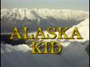 1 4 Аляска Кид Alaska Kid 1993