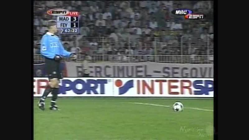 Суперкубок УЕФА 200102. Реал Мадрид (Испания) - Фейеноорд (Голландия)