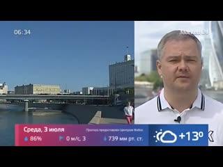 В Москве обещают похолодание и ливни - Москва 24