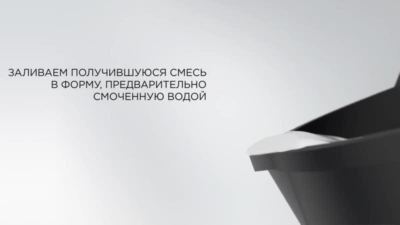 Производство декоративного камня Полное руководство