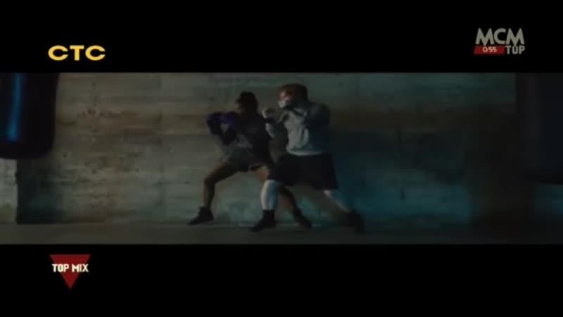 Ed Sheeran Shape of You MCM Top