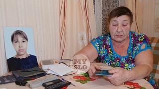 Тулячка Лидия Хрусталева: «Мою убитую дочь похоронили и не говорят где!»