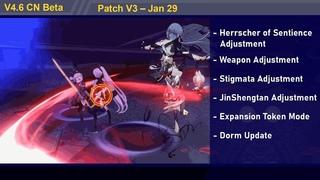 V4.6 Beta Patch V3 - Herrscher of Sentience Adjustment | Honkai Impact 3 崩坏3