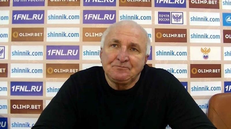 Ни мысли ни разума ни движения после игры тренер ярославского Шинника объявил о своём уходе