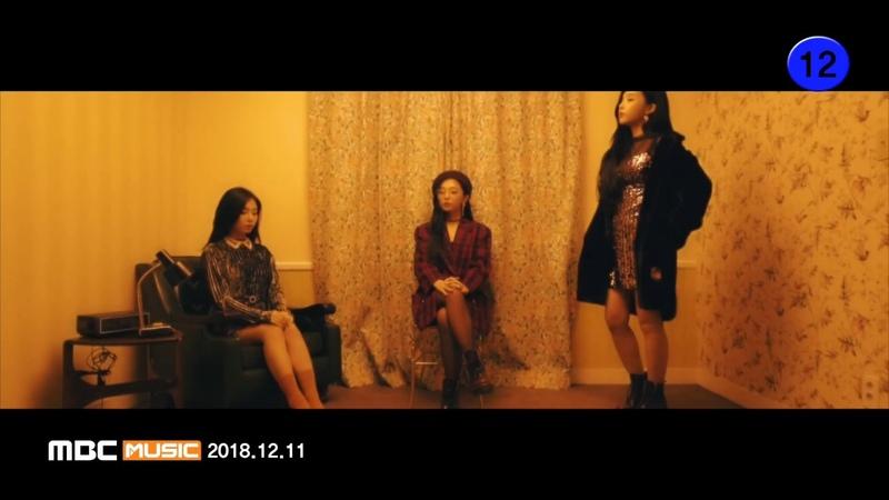 [Teaser 2] Eyedi(아이디) - Caffeine