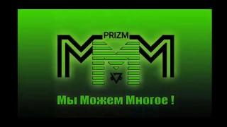 MMM PZM+30%   Спонсор и продюссер песни @SergeyYa67   Вокал и мастеринг- Виктор Ефремов