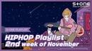 Stone Music PLAYLIST HipHop Playlist - 2nd week of November|The Quiett, GIST, 제이켠,이동민,Skinny Brown