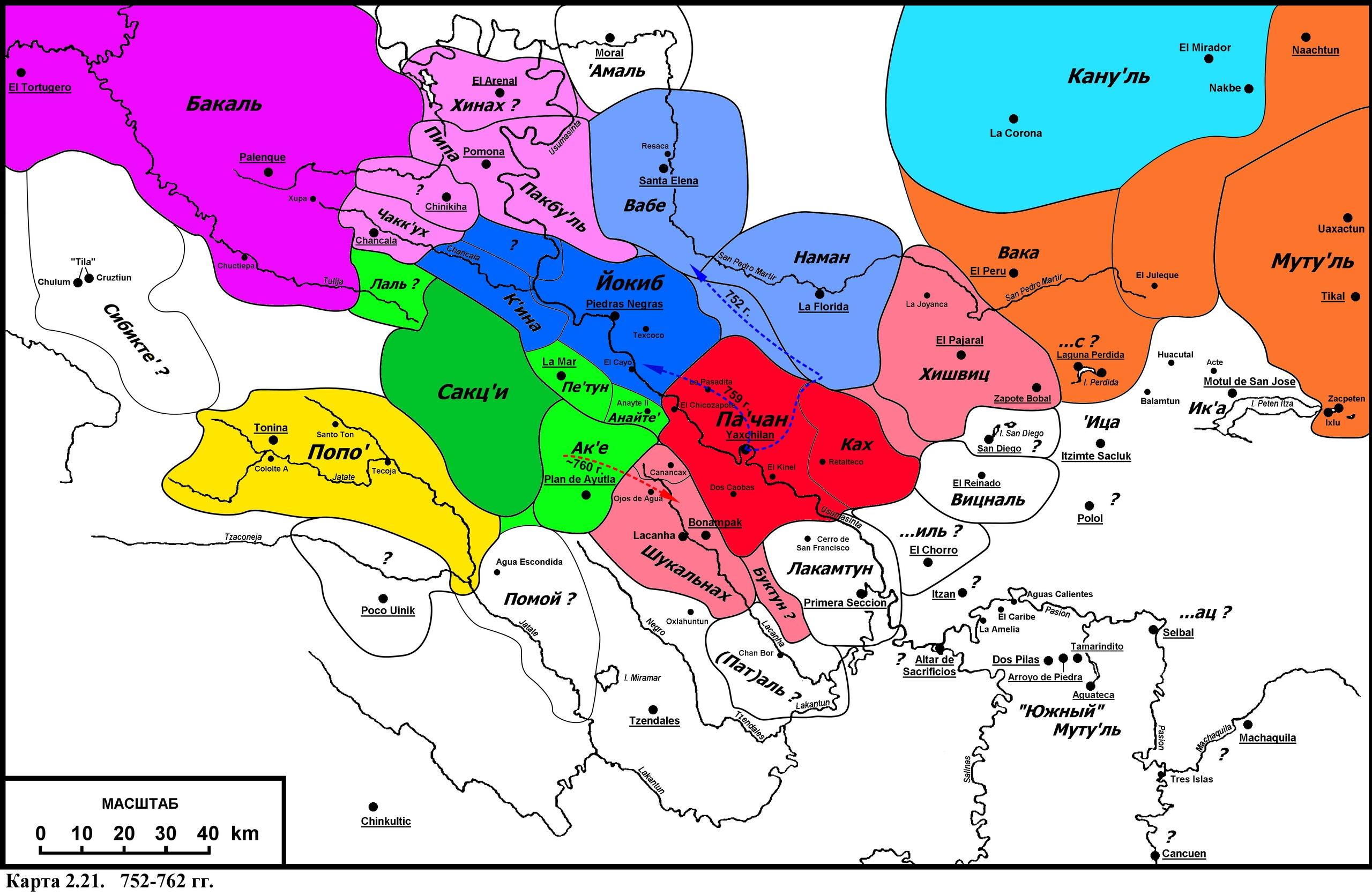 Войны в Западных низменностях, изображение №12