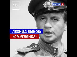 Леонид Быков  В бой идут одни старики  Россия 1