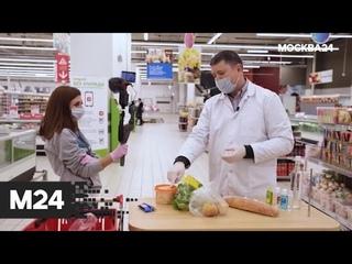 """""""Доктор 24"""": обработка продуктов из магазина"""