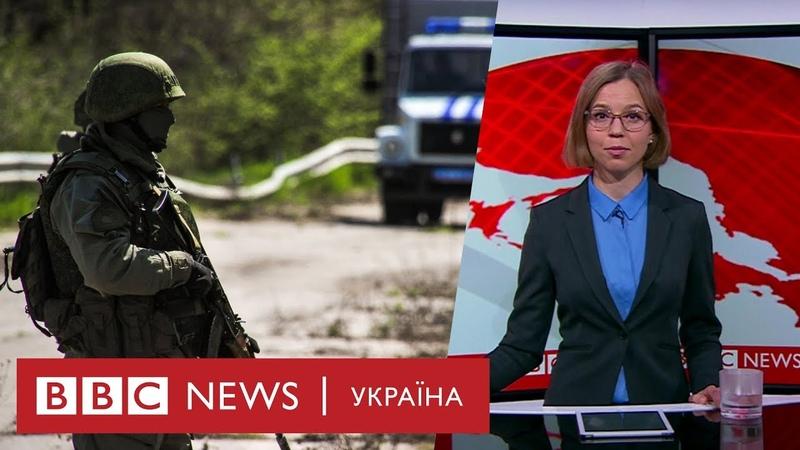Розведення сил на Донбасі коли це може відбутися Випуск новин 16.10.2019