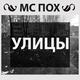 FoXtrIM - минус(рэп,дем)