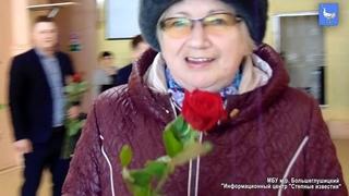Коротко о главном 13 03 2020 г  Новости за неделю и самые интересные события в м. р. Большеглушицкий
