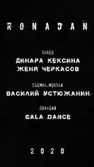 """Dinara Keksina (Tabrisova) on Instagram: """"Главное, чтобы такие танцы не стали нашей реальностью! 🙏🏻 И пока мы все сидим дома, хочу поделится нашим новым видеороликом с танцев,…"""""""