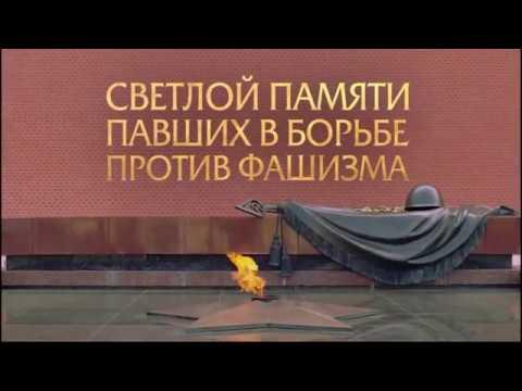 День памяти и скорби Хангаласский улус г Покровск ЦКиНТ Саргы туhулгэтэ