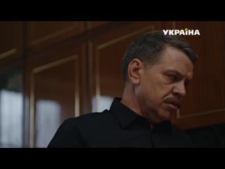 Дочки (2020) 1,2,3,4 серия из 4 HD