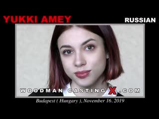 Yukki Amey - интервью
