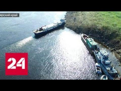 Бесконтрольная рыбалка в Красноярском крае привела к истреблению нескольких видов рыб Россия 24