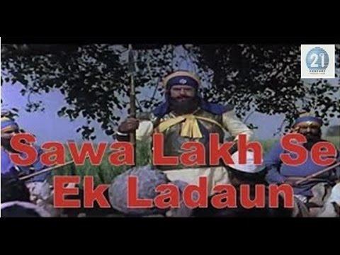Sawa Lakh Se Ek Ladaun | Full Punjabi Movie | Popular Punjabi Movies | Dara Singh - Randhawa