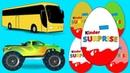 Киндер Сюрприз. Мультики с Машинками - Монстр Трак, Грузовик, Лимузин, Водовозка, Автобус