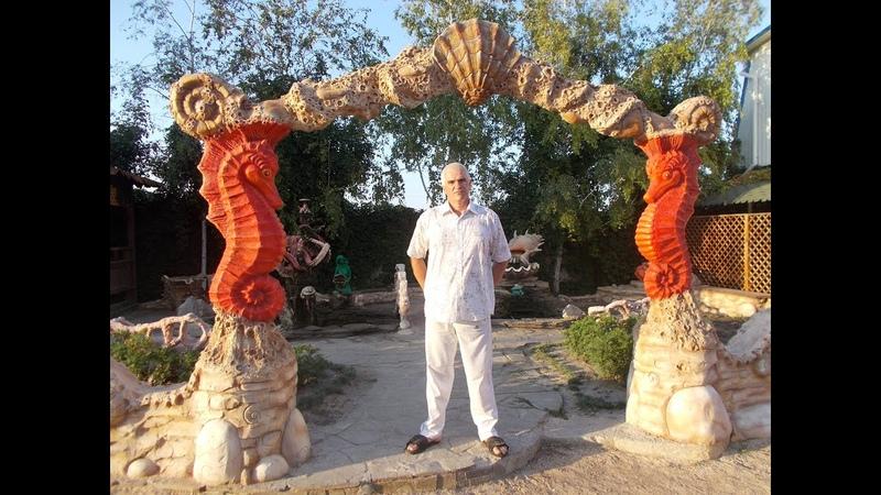скульптуры лавочки столбы светильники оформление пансионатов работа мастера Очеретнюка Сергея