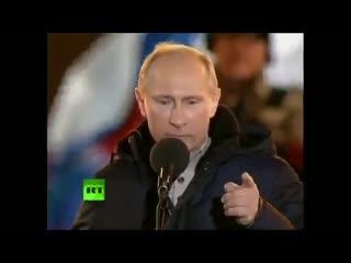 Путин- Я обещал вам, что мы победим Мы победили.mp4