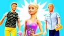 Кого выберет Барби Играем в куклы. Мультики для детей ToyClub