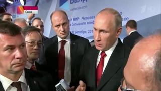 Эксклюзив  Путин заговорил о Донбассе Полная поддержка Луганска и Донецка Новост