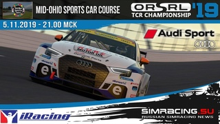 ORSRL TCR 2019 : Event 4 - Mid-Ohio Sports Car Course - Full Course
