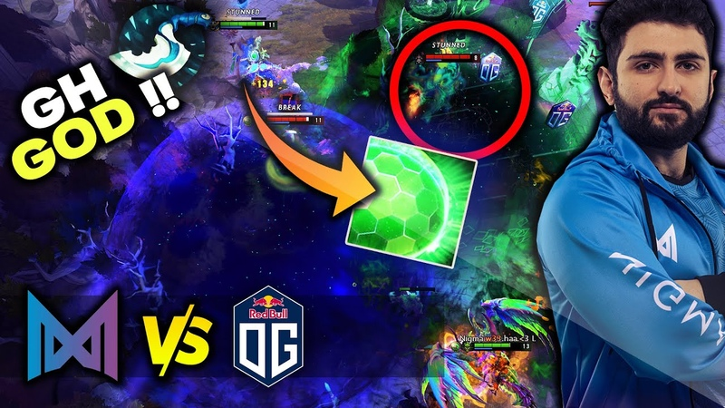 NIGMA vs NEW OG ROSTER GH GOD EPIC Rubick WHAT A SERIES AMD OGA Dota Pit League Dota 2